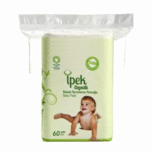 Bebek Temizleme Pamuğu
